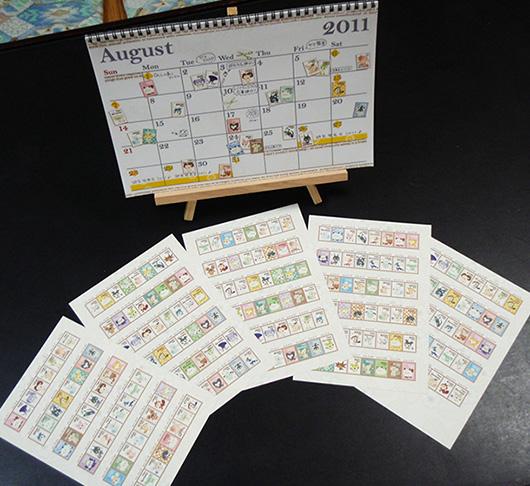 0820シールとカレンダー.jpg